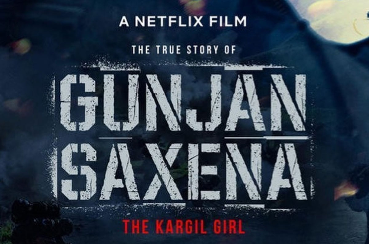 Janhvi Kapoor S Gunjan Saxena Biopic To Release On Netflix Beyond Pink World