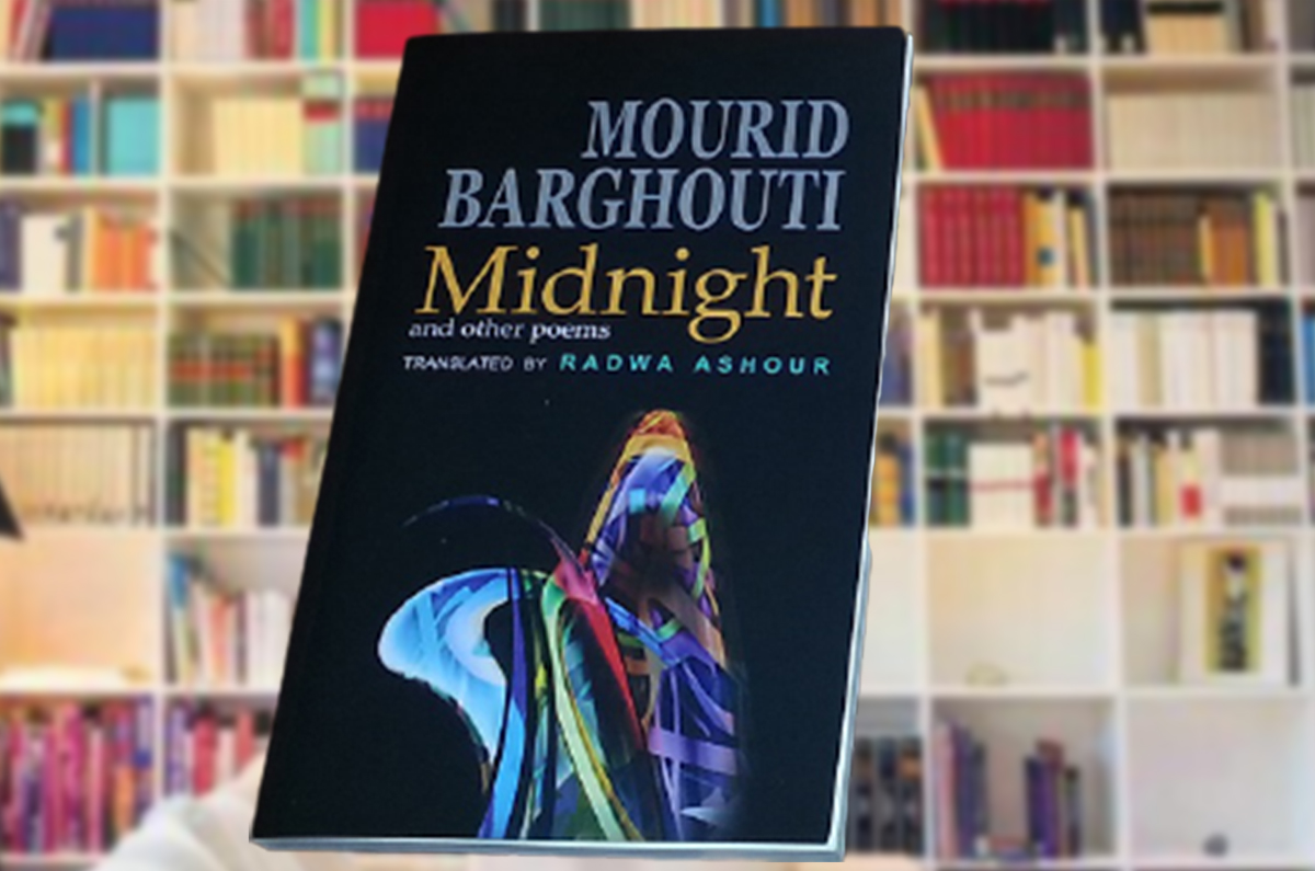 Midnight-and-Other-Poems-by-Mourid---bp-creation.jpg
